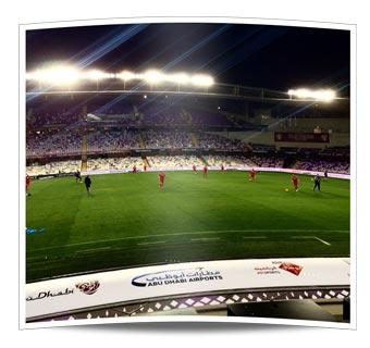 Hazza Bin Zayed Stadium (Quelle: screenshot instagram)